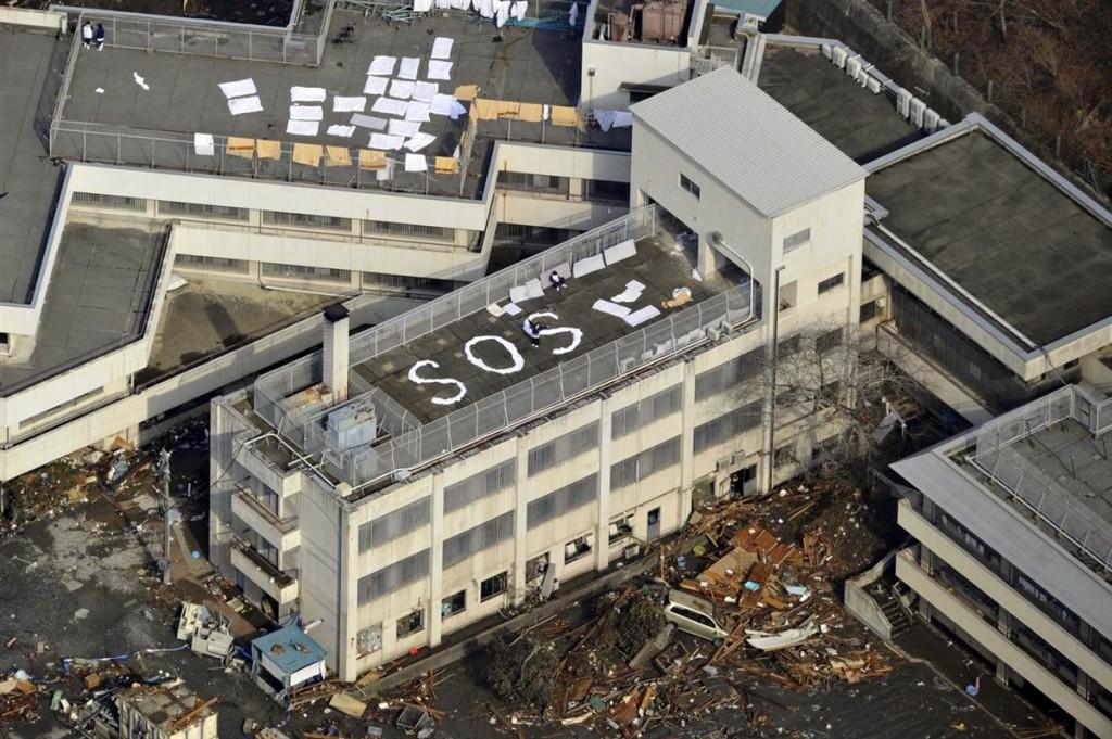 terremoto tsunami japon 2011 marzo 12 SOS auxilio
