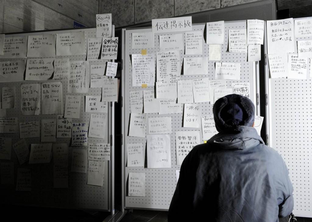 terremoto tsunami japon 2011 marzo 12 ofunato evacuado