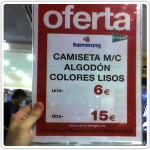 cartel oferta corte ingles fail