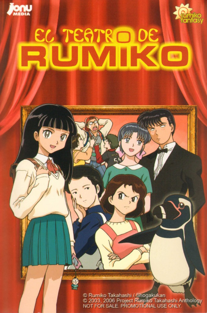 el teatro de rumiko rumik theater TV anime