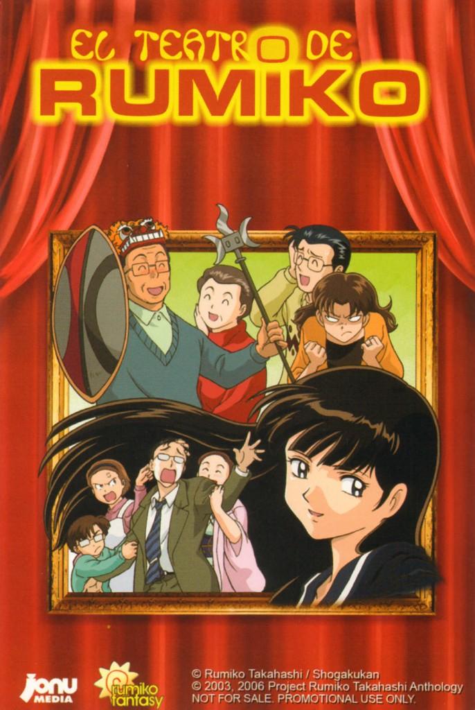 el teatro de rumiko rumik theater TV antologia