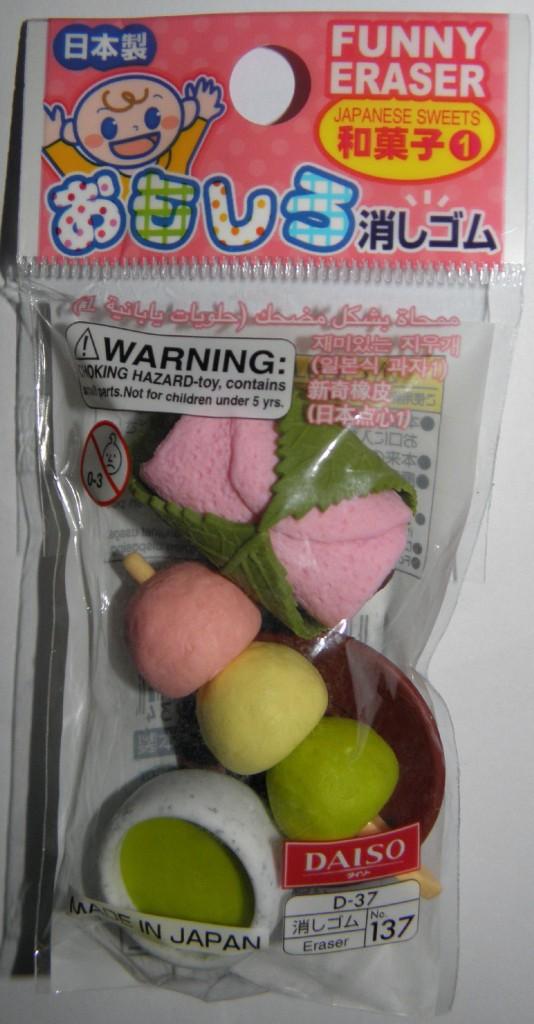 goma borrar japon japonesa comida