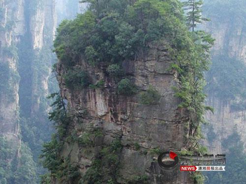 montanas flotantes avatar china reales