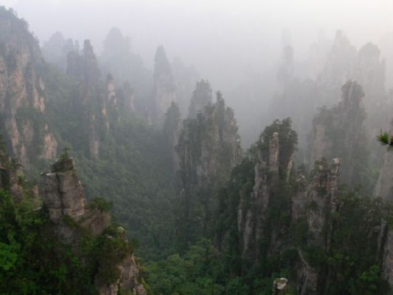 mountains avatar Hallelujah china