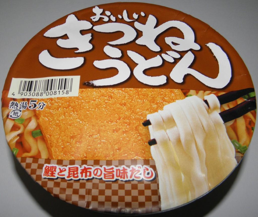 sopa-japonesa-kitsune-udon