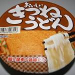 Kitsune udon, sopa japonesa con naruto y aburaage