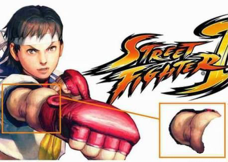 street fighter sakura brazo