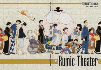 teatro rumiko rumik theater manga