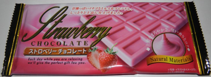 chocolate-fresa-japones-japon
