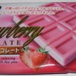 Chocolate japonés de fresa
