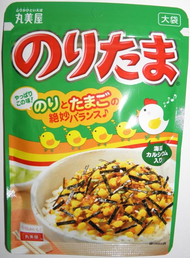 furikake noritama japones huevo alga condimento