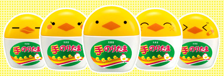 furikake noritama pollitos chicks
