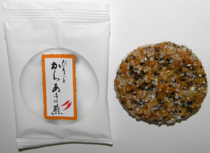 galleta-japonesa-salada-aperitivo-japones-picante
