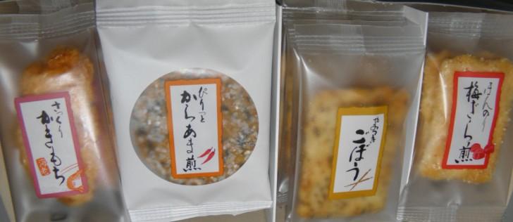 galletas-japonesas-saladas-aperitivo-japones
