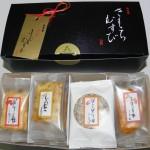 Senbei: galletas tipo aperitivo japonés