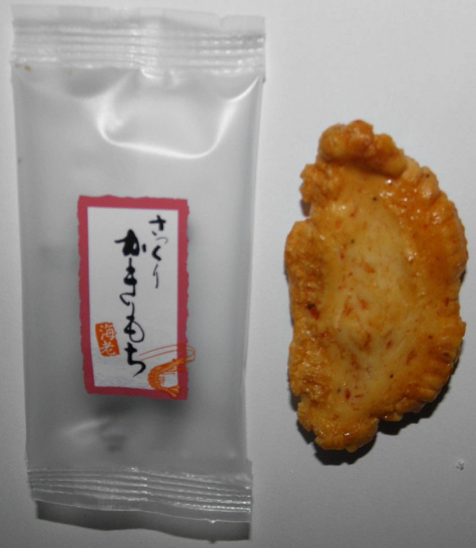 galletitas-japonesas-saladas-aperitivo-japones