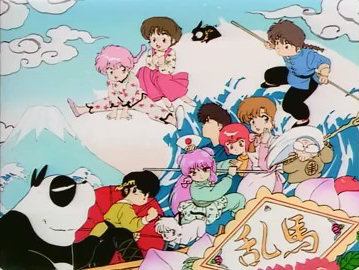 ranma little date