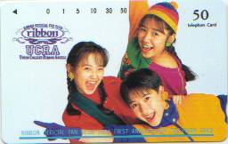 ribbon grupo japones idol