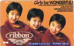 ribbon grupo japones idol