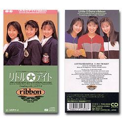 ribbon リトルデイト