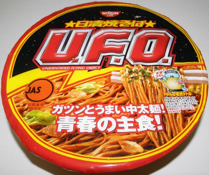 sopas yakisoba japon ufo