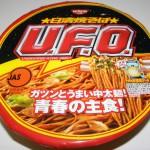 Fideos japoneses yakisoba U.F.O. (los fideos del ovni)