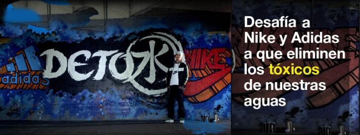 nike VS Adidas reto detox Greenpeace