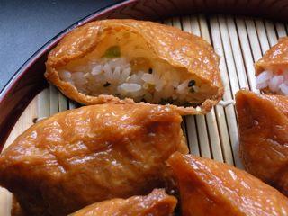 Inarizushi sushi tofu frito