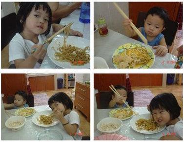 sentido-gusto-ninos-comiendo-educacion