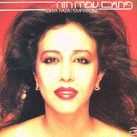 1982 Pituyim Temptations