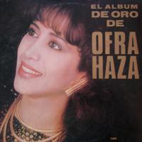 1986 Albom Hazahav el album de oro ofra haza