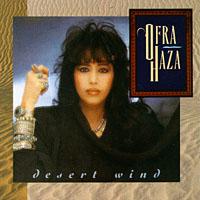 1989 desert wind ofra haza
