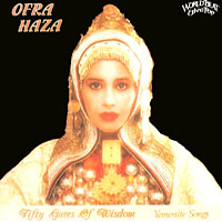 1989 ofra haza Fifty Gates of Wisdom