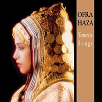 2004 yemenite songs alemania