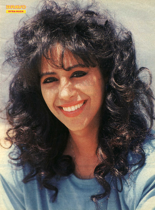ofra haza posters photos 02