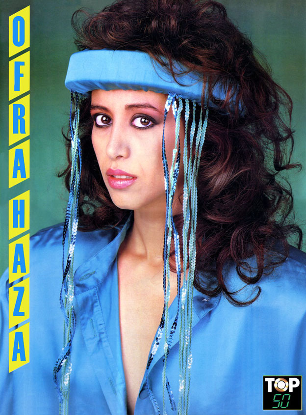 ofra haza posters photos 12