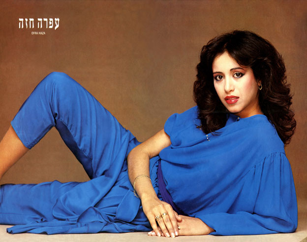 ofra haza posters photos 17