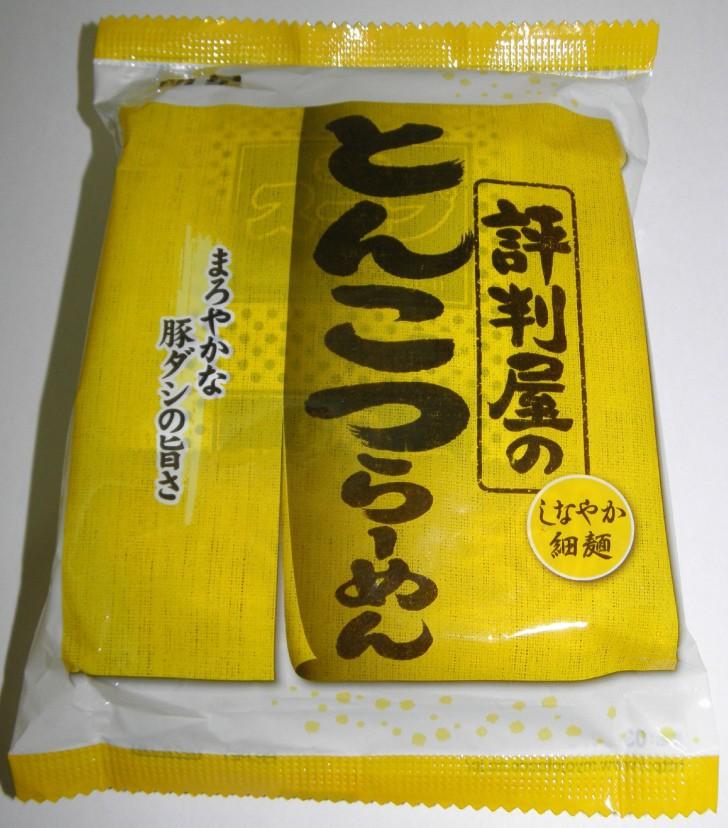 sopa-instantanea-japonesa-cerdo-tonkotsu