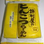 Fideos instantáneos japoneses (ramen y udon)