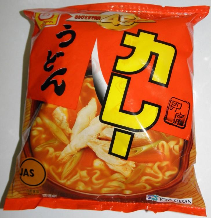sopas-instantaneas-japonesas-curry