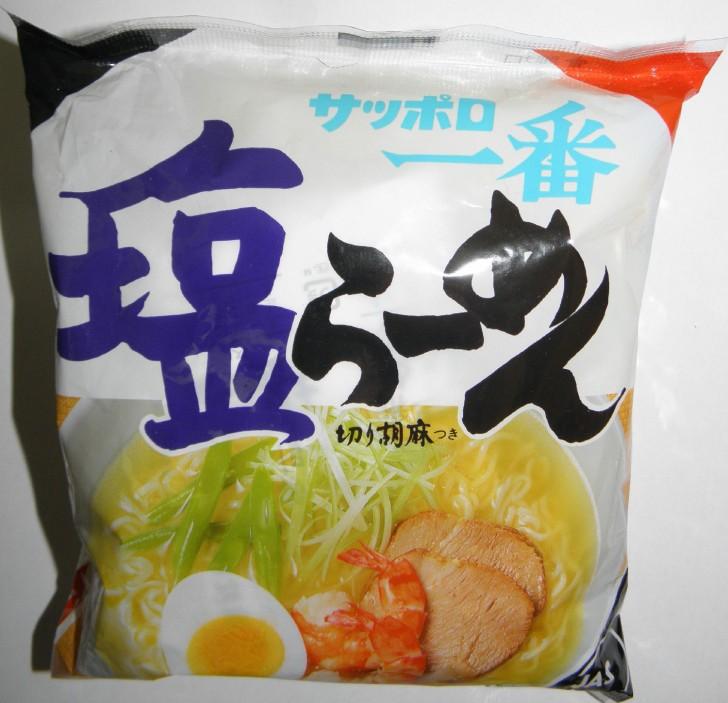 sopas-ramen-instantaneas-japonesas