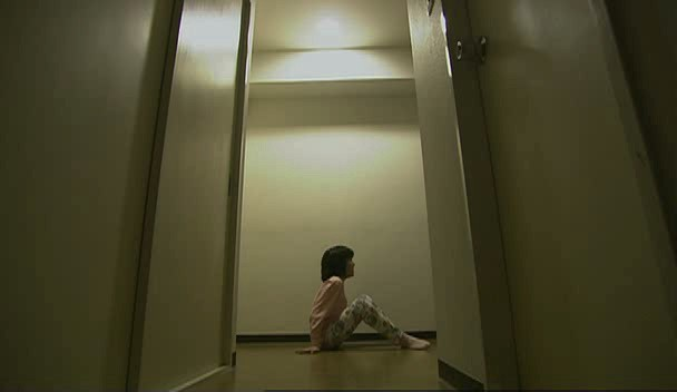 tales of terror from tokyo the visitor 4