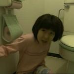 Cuentos de terror desde Tokio: La visita