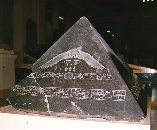 Pyramidion basalto Amenemhet III dahasur