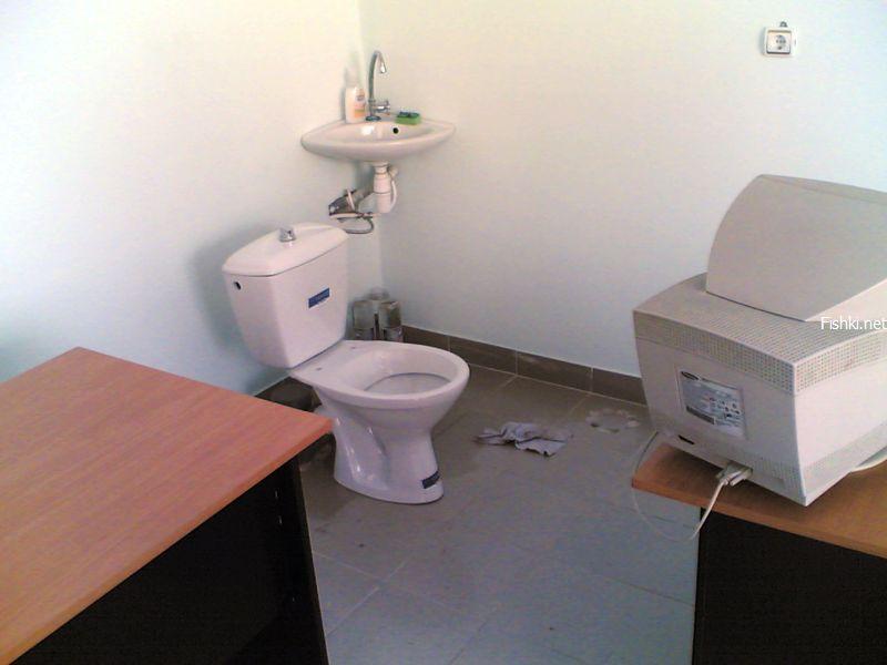 oficina cutre bano vater wc