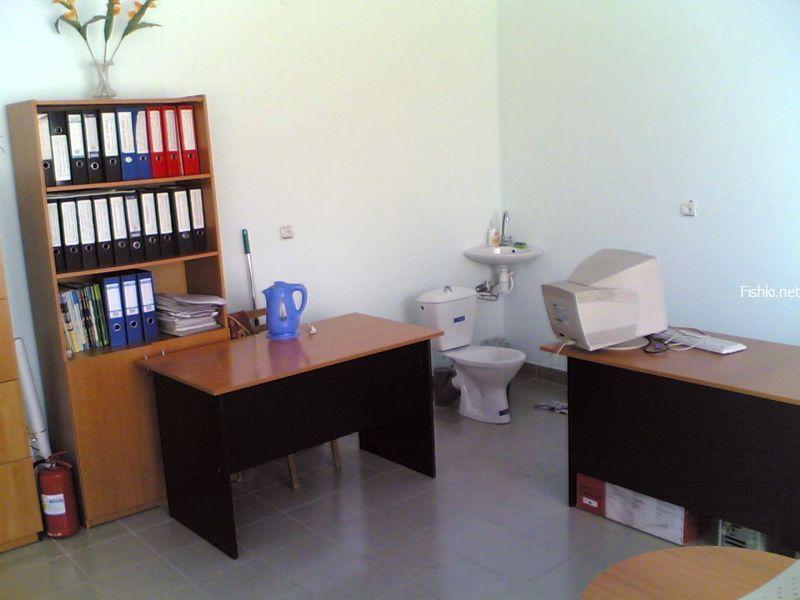 oficina cutre bano vater
