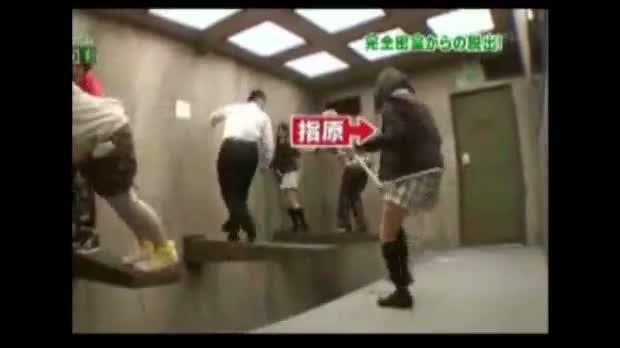 concurso television japonesa pozo muerte