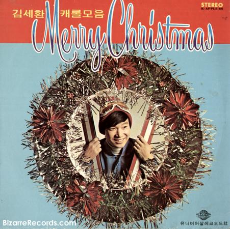 portadas discos navidad korea Kim Se-Hwan