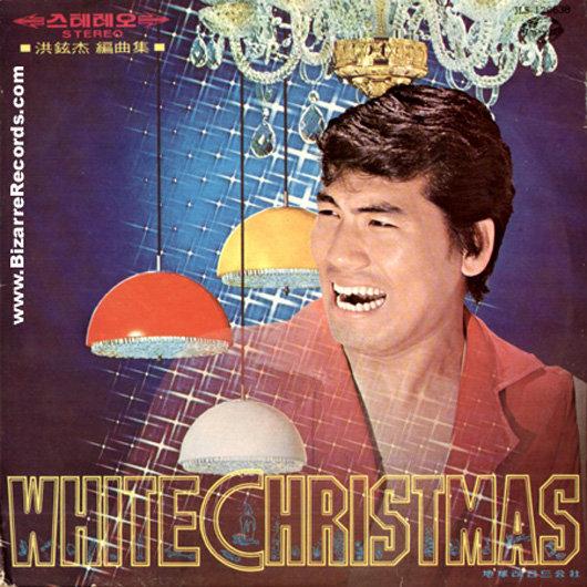 portadas discos navidad korea bing crosby
