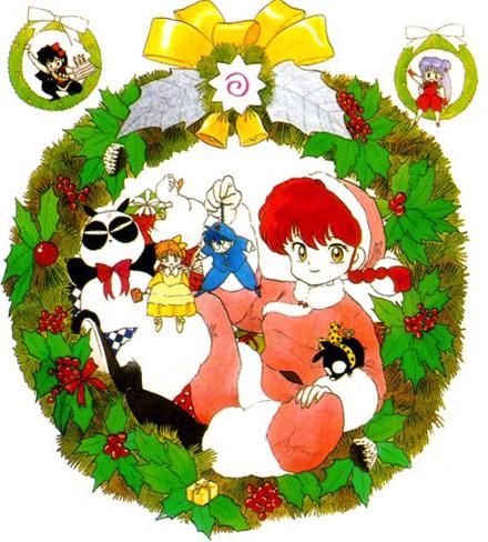 ranma manga navidad christmas